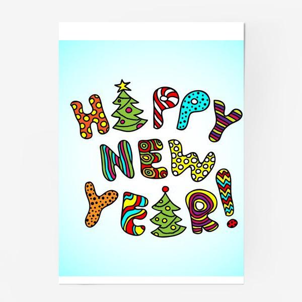 Постер «Happy New Year!»