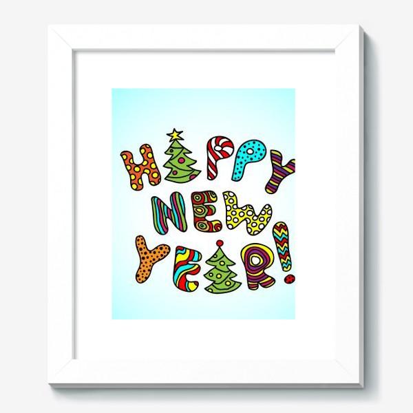 Картина «Happy New Year!»