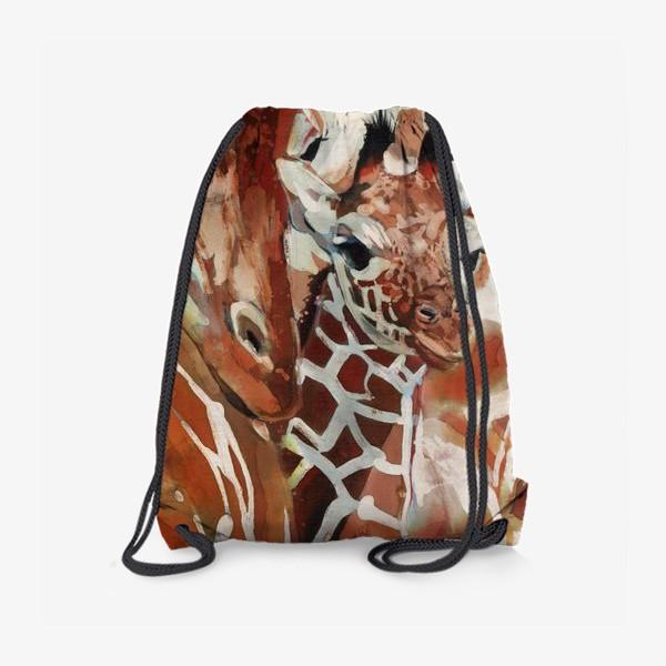 Рюкзак «Жирафы»