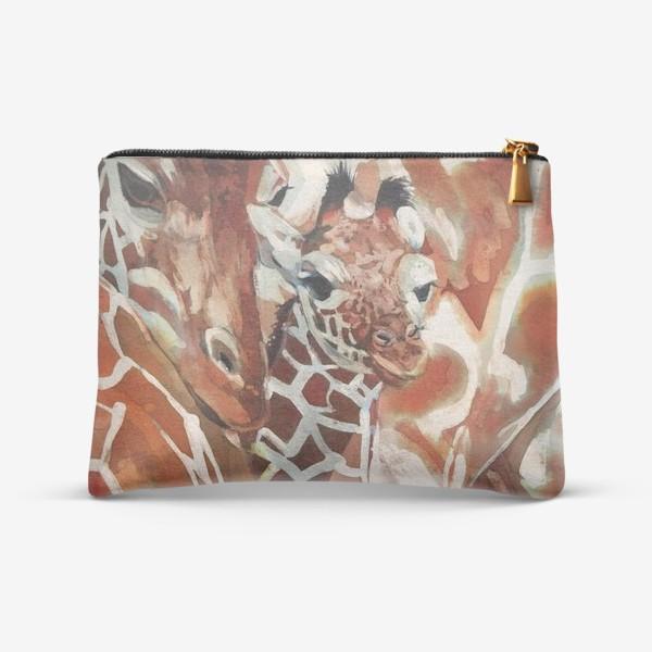 Косметичка «Жирафы»