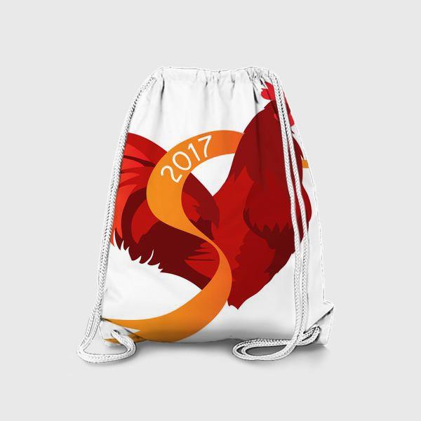 Рюкзак «Сердечное поздравление»