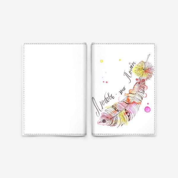 Обложка для паспорта «Любовь - это полет»