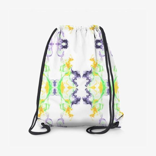 Рюкзак «Цветной дым»