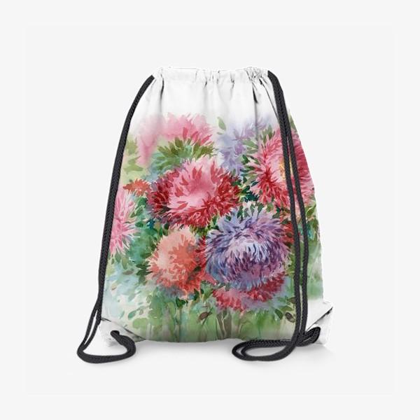 Рюкзак «Астры»