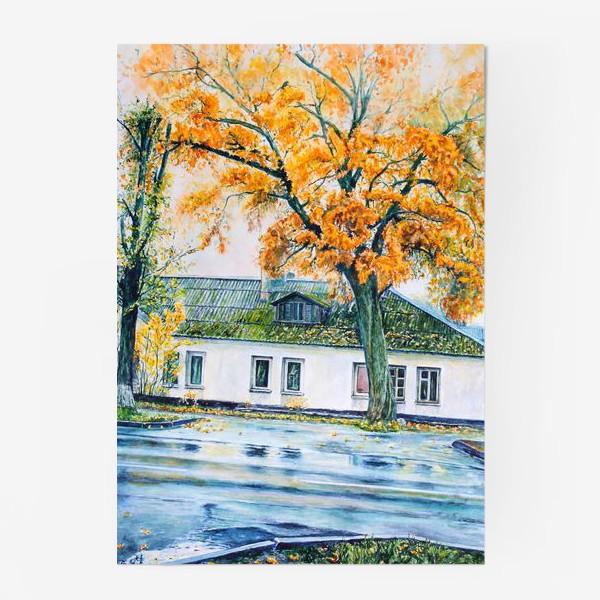 Постер «Осенний городской пейзаж акварелью»