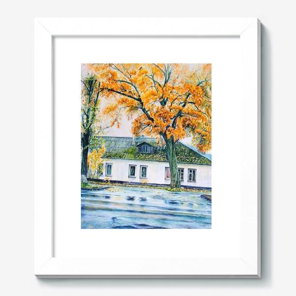 Картина «Осенний городской пейзаж акварелью»
