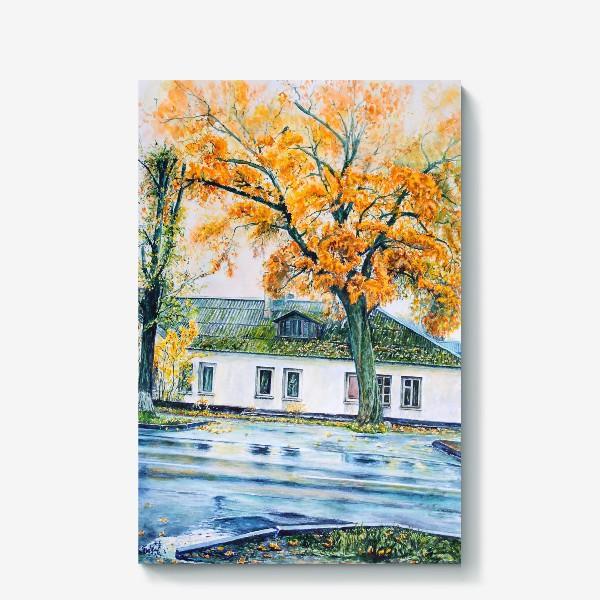 Холст «Осенний городской пейзаж акварелью»