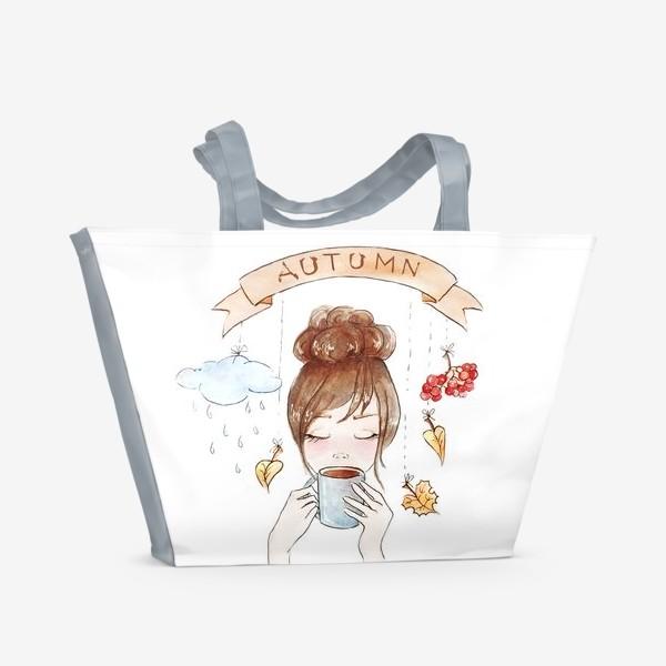 Пляжная сумка «Осень. Девочка с кофе»
