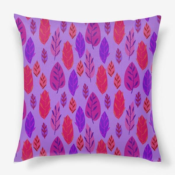 Подушка «Листочки»