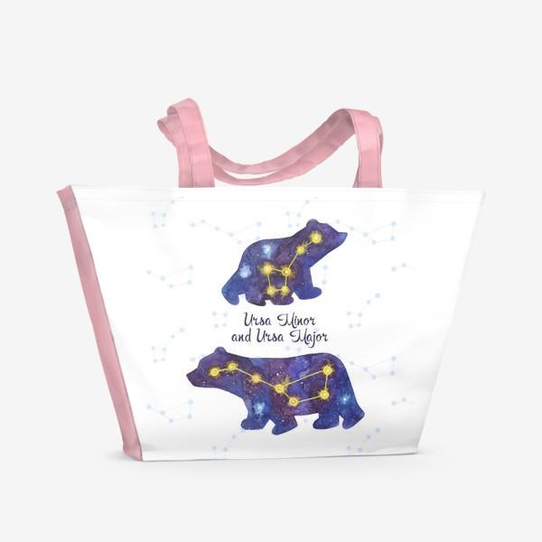Пляжная сумка «Малая и Большая медведица. Полярные мишки.»