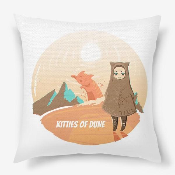 Подушка «Котики Дюны: Алия»