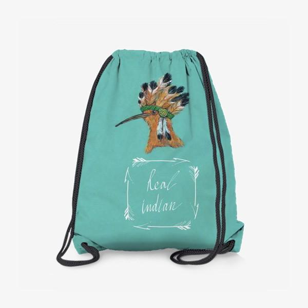 Рюкзак «настоящий индеец»