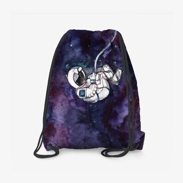 Рюкзак «Space generation»