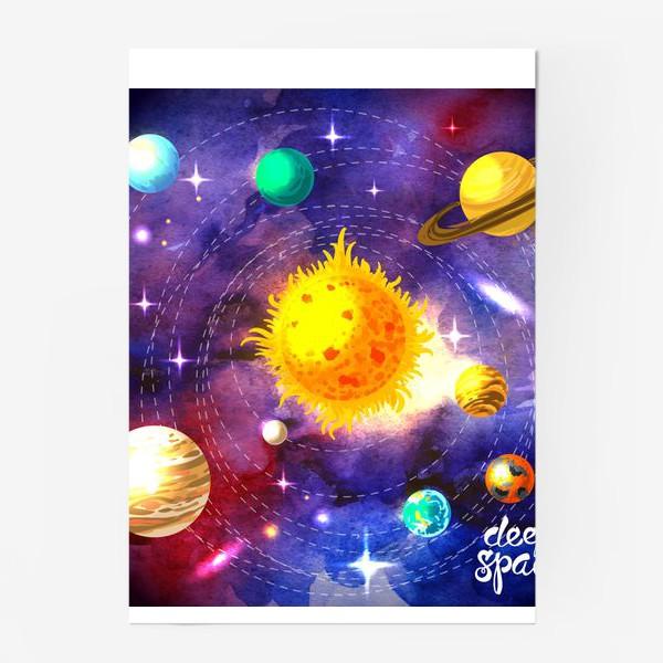 Постер «солнечная система»