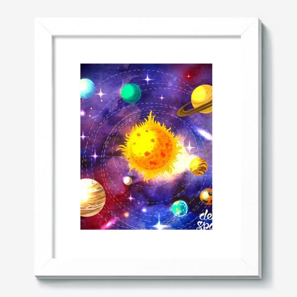 Картина «солнечная система»