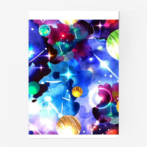 Постер «акварельный космос»