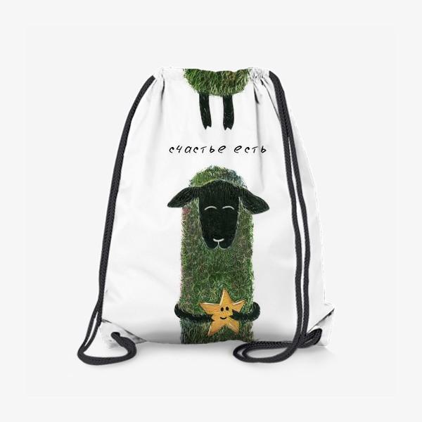 Рюкзак «Счастье есть!»