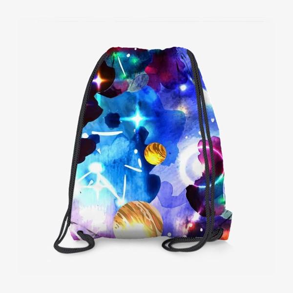 Рюкзак «акварельный космос»