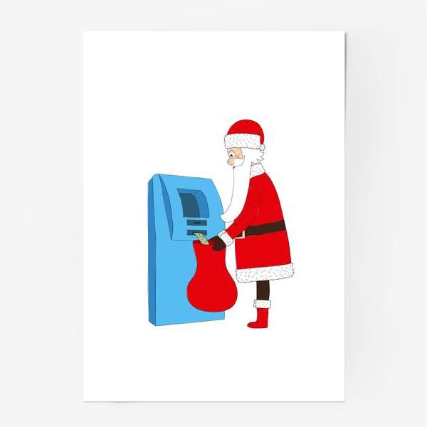 Постер «Санта Клаус у банкомата»