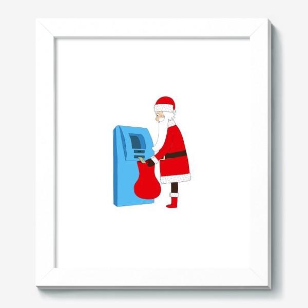 Картина «Санта Клаус у банкомата»