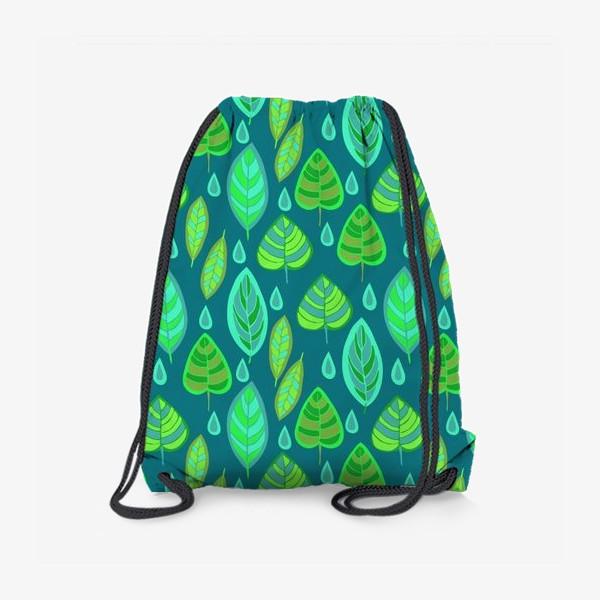 Рюкзак «Листочки»