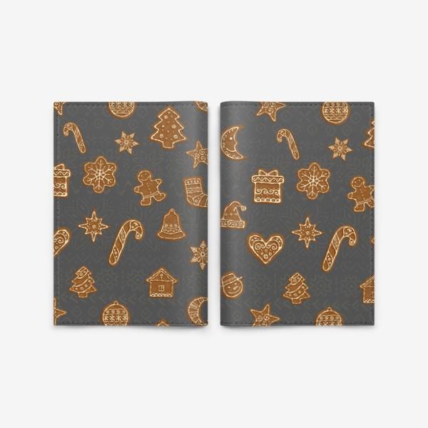 Обложка для паспорта «Рождественские пряники»