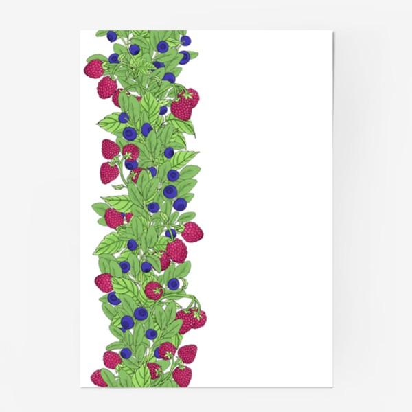Постер «Летние ягоды паттерн»