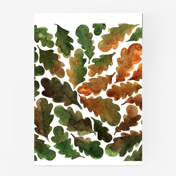 Постер «Дубовые листья акварель в осенних тонах»