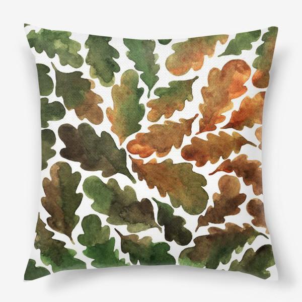 Подушка «Дубовые листья акварель в осенних тонах»