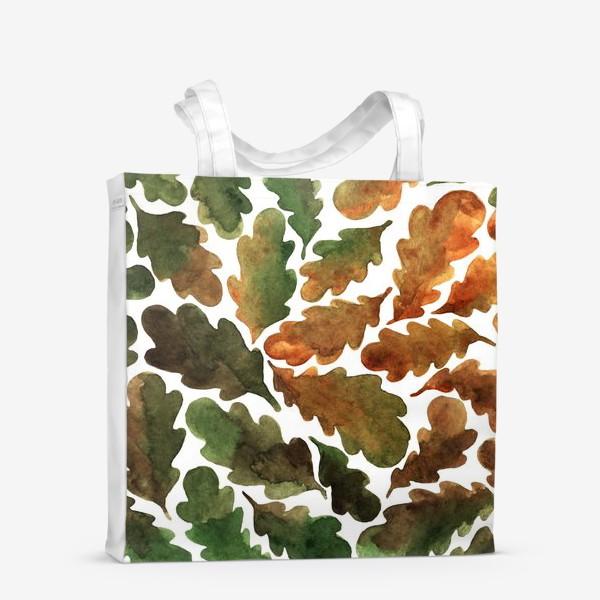 Сумка-шоппер «Дубовые листья акварель в осенних тонах»