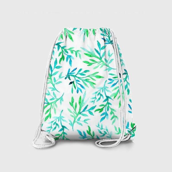 Рюкзак «Бирюзово-салатовые ветки акварель»