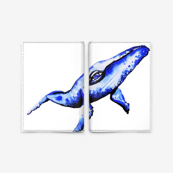 Обложка для паспорта «Кит - мечта каждого романтика»