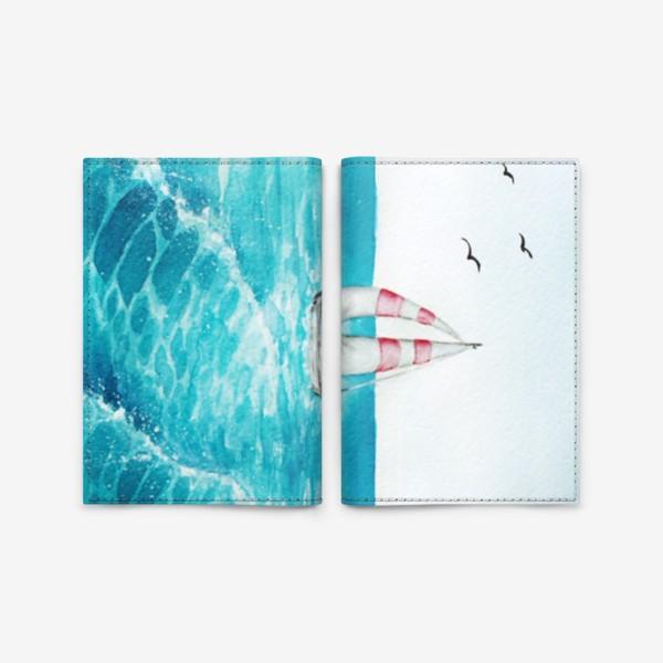Обложка для паспорта «корабль в море»