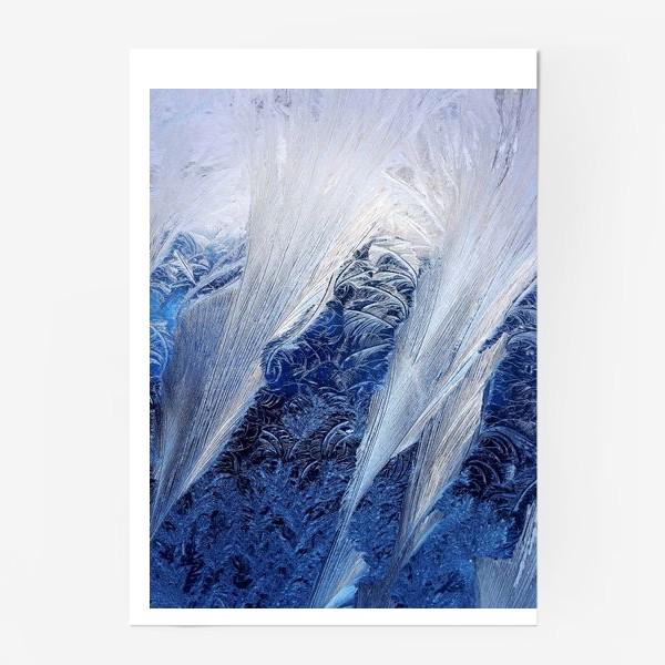 Постер «Там, где спят бураны. Морозные узоры.»