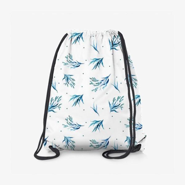 Рюкзак «Нежные веточки акварель»