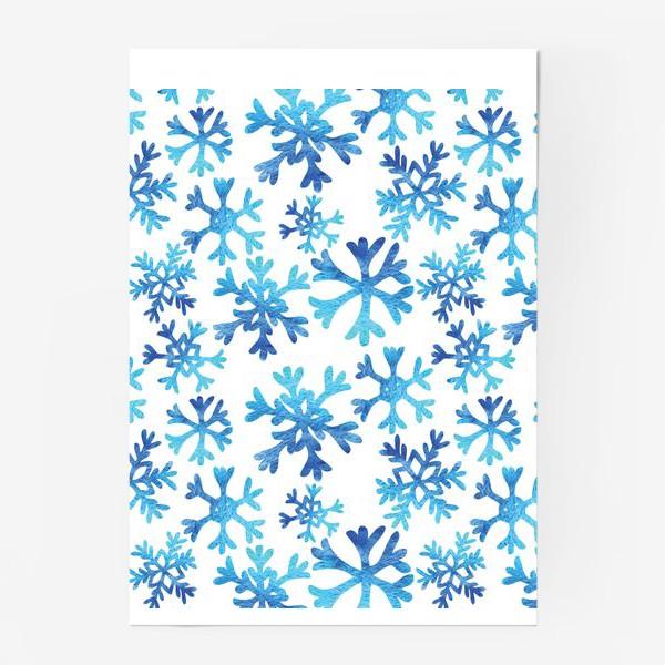 Постер «Снежинки в акварели»