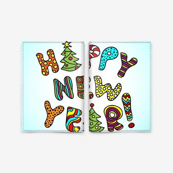 Обложка для паспорта «Happy New Year!»