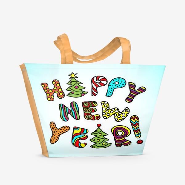 Пляжная сумка «Happy New Year!»
