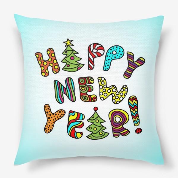 Подушка «Happy New Year!»