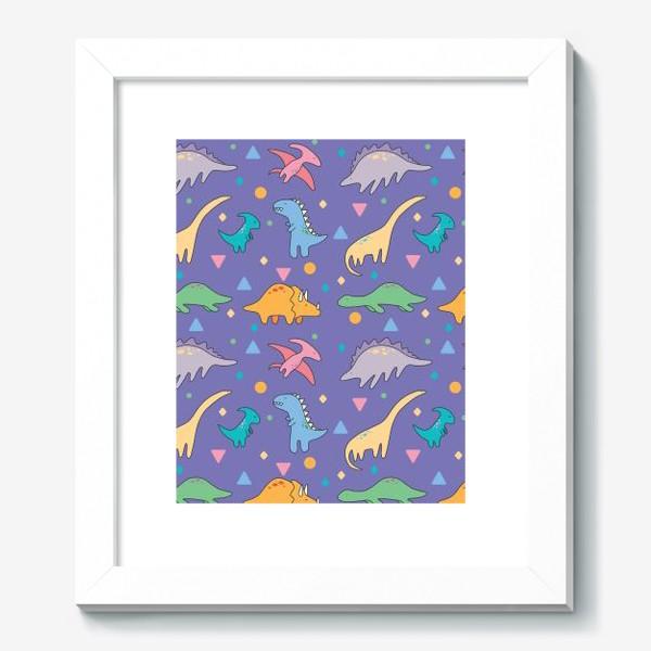 Картина «Динозавры фиолет»
