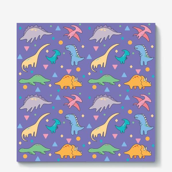 Холст «Динозавры фиолет»