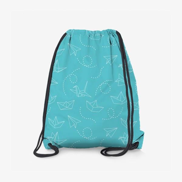 Рюкзак «Самолетики, кораблики, журавлики (оригами)»
