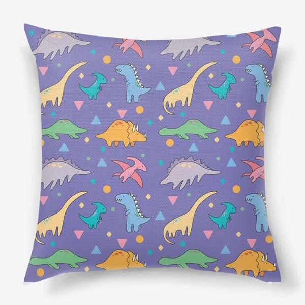 Подушка «Динозавры фиолет»