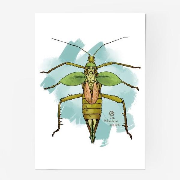 Постер «Нимфа джунглей »