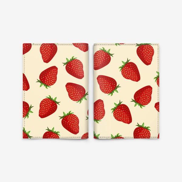 Обложка для паспорта «strawberry»