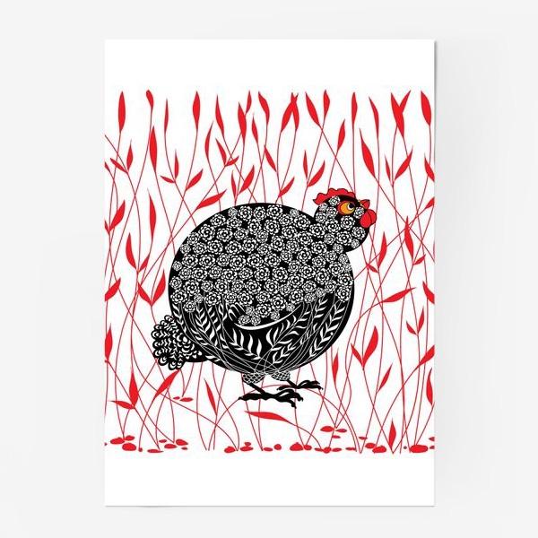 Постер «Курочка ряба черная»