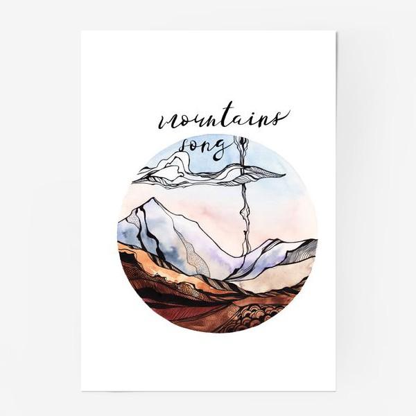Постер «Mountains Song, Песня Гор»