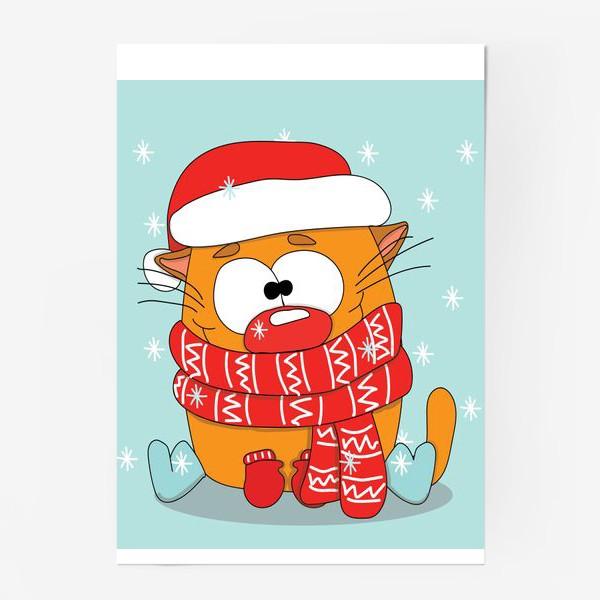 Постер «Котик в шарфе»