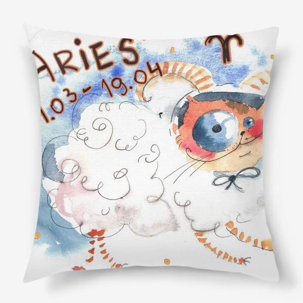 Подушка «Aries»