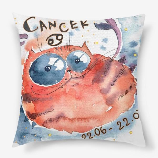 Подушка «Cancer zodiac»